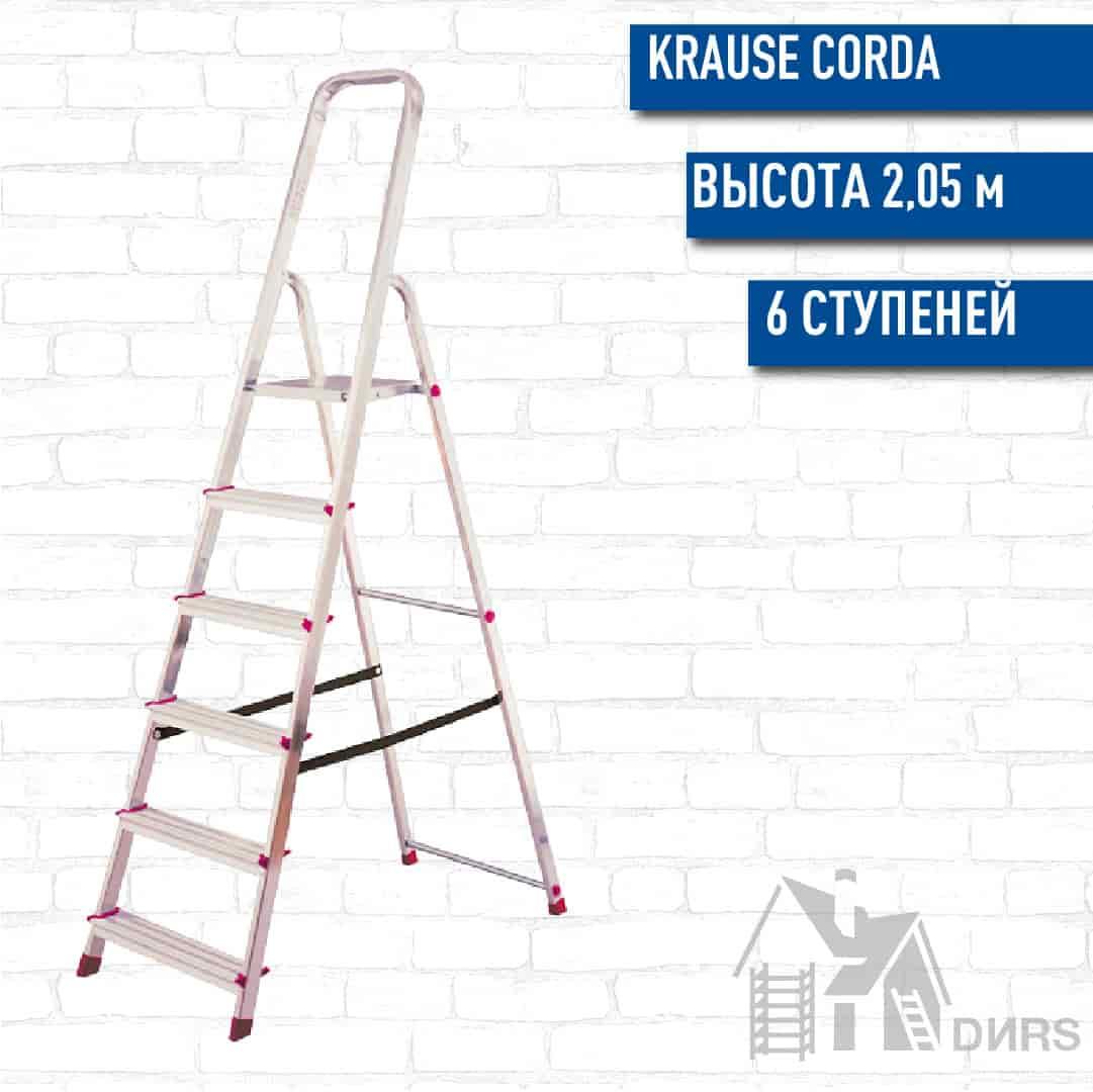Односекционная стремянка krause Corda (6 ступени)