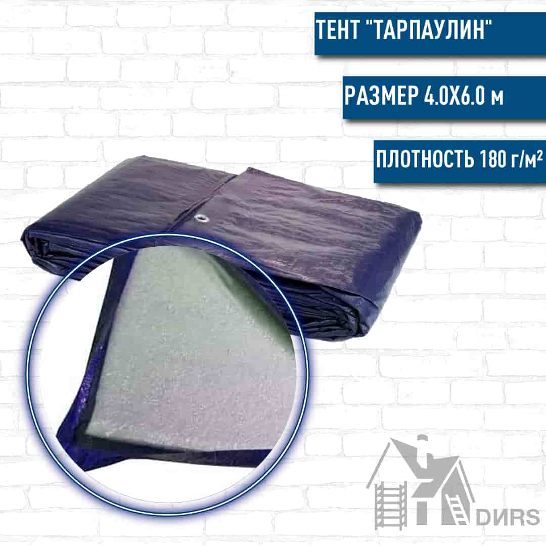 """Тент """"Тарпаулин"""" (180гр/м2) с утеплением 4x6"""