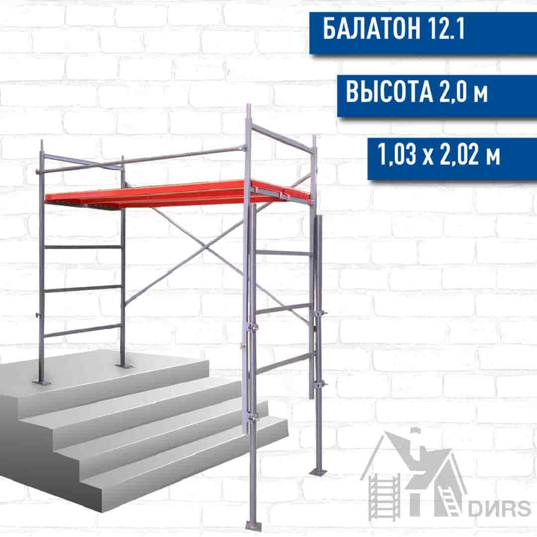 Помост Балатон-12.1 (высота 2 м)