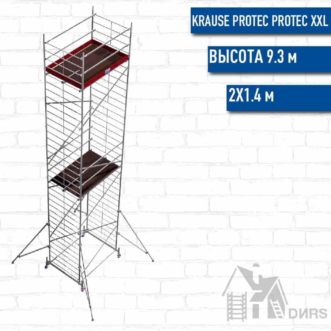 ProTec XXL высота 9.3 м, размер площадки (2х1.4 м)