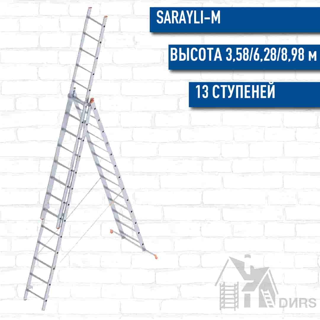 Sarayli-m трехсекционная лестница алюминиевая стандарт (13 ступеней)