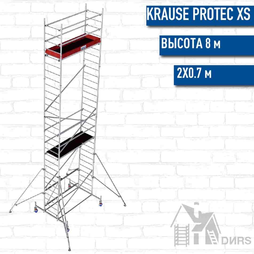 ProTec XS высота 8 м, размер площадки (2х0.7 м)
