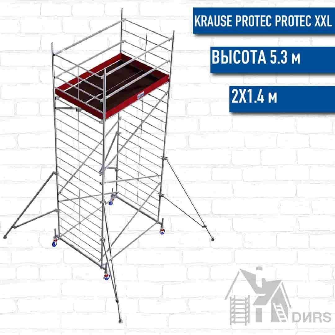 ProTec XXL высота 5.3 м, размер площадки (2х1.4 м)