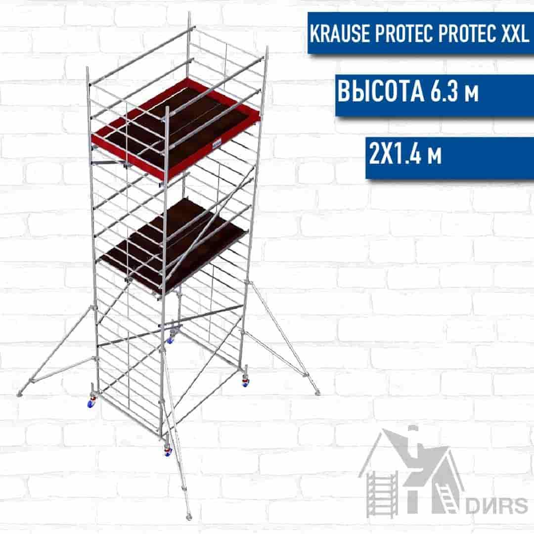 ProTec XXL высота 6.3 м, размер площадки (2х1.4 м)