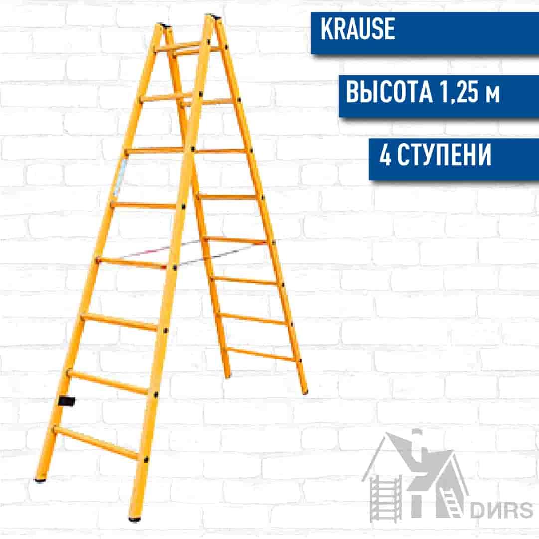 Диэлектрическая стремянка с перекладинами Krause 2х4