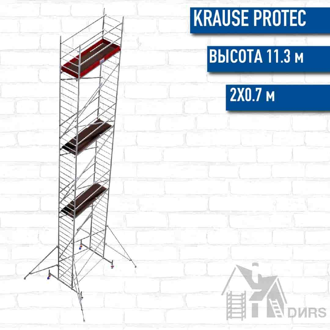 ProTec высота 11.3 м, размер площадки (2х0.7 м)
