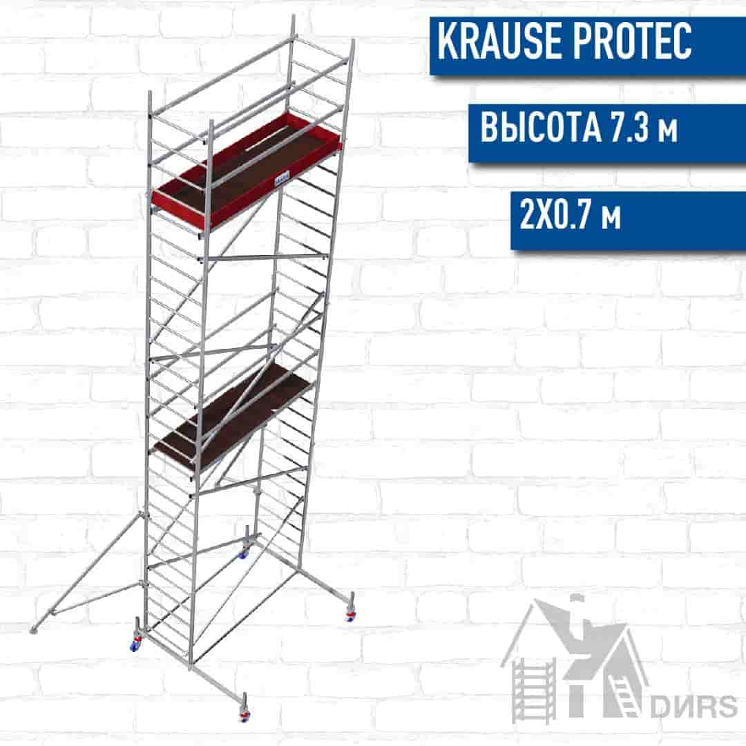 ProTec высота 7.3 м, размер площадки (2х0.7 м)