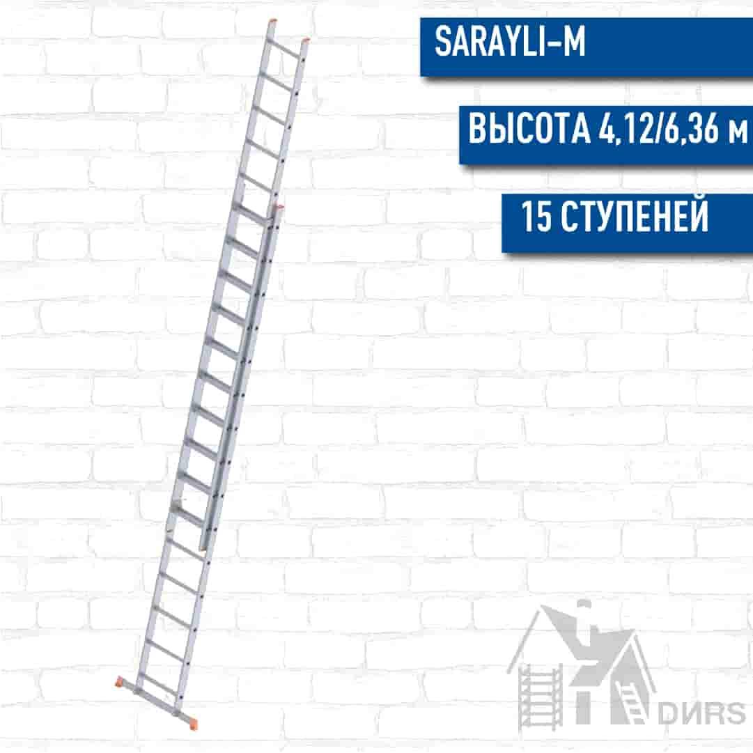 Sarayli-m двухсекционная лестница алюминиевая стандарт (15 ступеней)