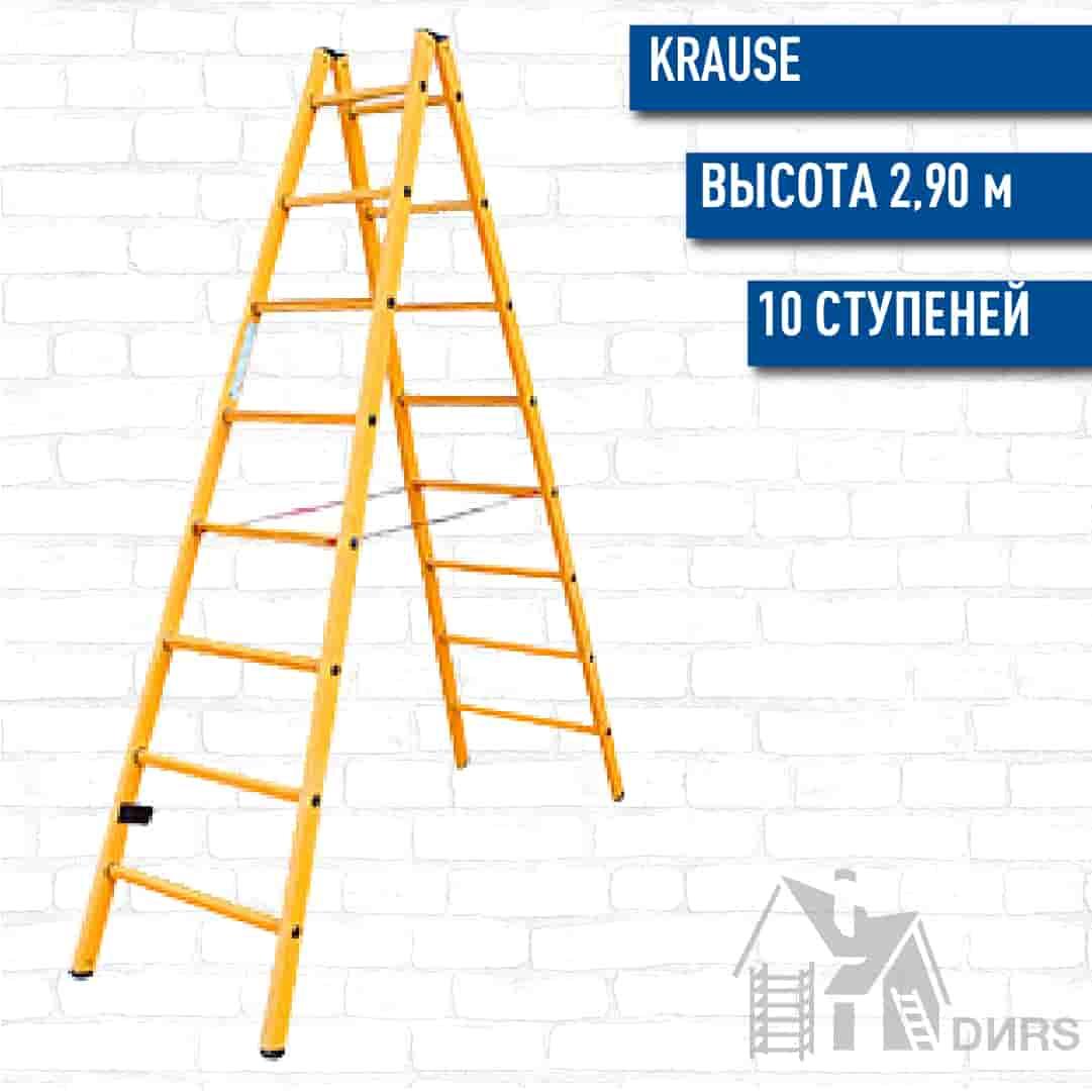 Диэлектрическая стремянка с перекладинами Krause 2х10