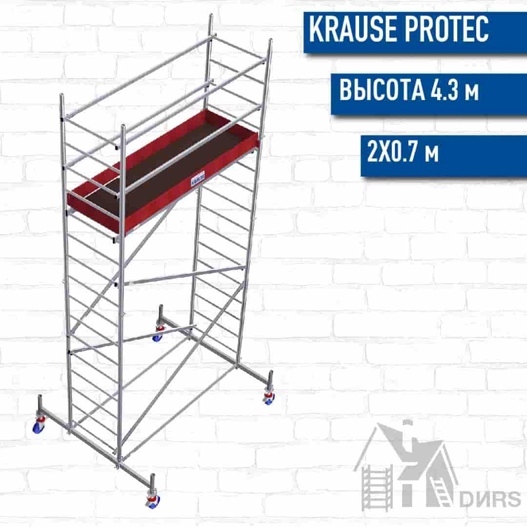 ProTec высота 4.3 м, размер площадки (2х0.7 м)