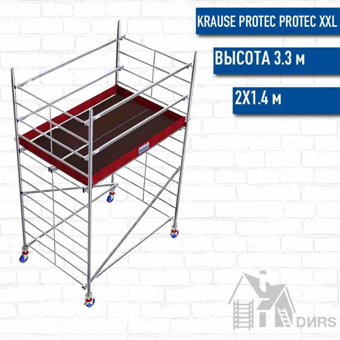 ProTec XXL высота 3.3 м, размер площадки (2х1.4 м)
